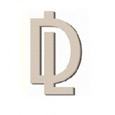 Дилис
