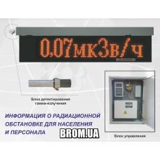 Вимірювач-сигналізатор, інформаційним табло СРК-АТ2327 АТОМТЕХ