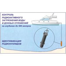 Спектрометр МКС-AT6104ДМ, спектрометр погружний, контроль радіоактивного забруднення води