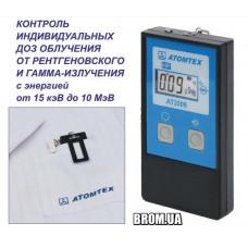 Індивідуальний дозиметр ДКС-АТ3509С АТОМТЕХ