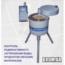 Гамма радіометр РКГ-АТ1320А АТОМТЕХ